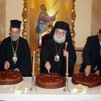 Πρωτοχρονιά στο Πατριαρχείο Αλεξανδρείας